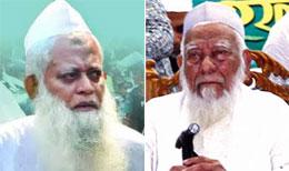 নাস্তিক্যবাদীদের পৃষ্টপোষকতায় আল্লামা শফী ও কাসেমীর বিরুদ্ধে অপপ্রচার হচ্ছে : যুব জমিয়ত