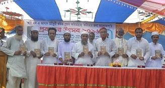 তরুণ কবি এম এ আসাদ চৌধুরী'র প্রথম কাব্যগ্রন্থের প্রকাশনা উৎসব অনুষ্ঠিত