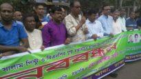 'নভেম্বরে বুঝতে পারবেন বিএনপি আছে কি নাই'