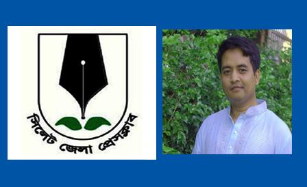 সাংবাদিক মালেকের বিরুদ্ধে মামলা দায়েরে জেলা প্রেসক্লাবের নিন্দা