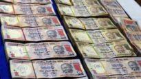 ৫০০ ও ১০০০ টাকার নোট বাতিল করলো ভারত