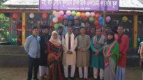 মহাকবি সৈয়দ সুলতান একাডেমী এন্ড কেজি স্কুল'র উদ্বোধন