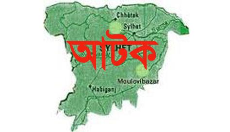 সুনামগঞ্জে ভোটকেন্দ্র থেকে লাখ টাকাসহ ইউপি সদস্য আটক