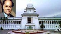 ব্রিটিশ হাইকমিশনারের ওপর গ্রেনেড হামলা:  হান্নানসহ ৩ জনের মৃত্যুদণ্ড বহাল