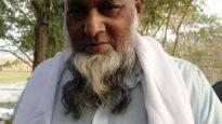স্মরণ-শায়খুল হাদীস আব্দুল মান্নান শায়খে দলইরগাওঁ (র)