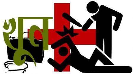 নরসিংদীতে ৩ সহোদর হত্যায় বড় ভাই আটক