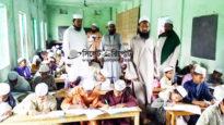 সুনামগঞ্জ উন্নয়ন ফাউন্ডেশনের প্রতিযোগিতা শুরু