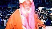 আল্লামা নুর উদ্দীন গহপুরী মৃত্যু বার্ষির্কী আজ