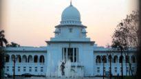 প্রচলিত আইনবিরোধী বয়ান দেবেন না: ইমামদেরকে হাইকোর্ট