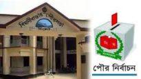 রাতপোহালেই বিয়ানীবাজার পৌরসভা নির্বাচন