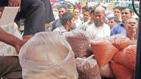 রমজান উপলক্ষে টিসিবির পণ্য বিক্রি শুরু