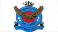চট্টগ্রামে বিমানবাহিনীর প্রশিক্ষণ বিমান বিধ্বস্ত