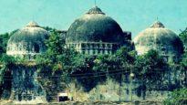 রাম মন্দির থেকে দূরে বাবরি মসজিদ তৈরির প্রস্তাব শিয়া শিয়া বোর্ড'র