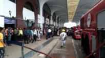 ঢাকা বিমানবন্দরে আগুন, নিয়ন্ত্রণে
