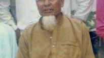 জমিয়ত নেতা  মাওলানা বুরহান উদ্দীনের পিতার ইন্তেকাল