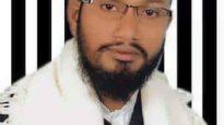 মৌলভীবাজার-৩ আসনে ২০ দলের মনোনয়ন চান শরীফ খালেদ সাইফুল্লাহ