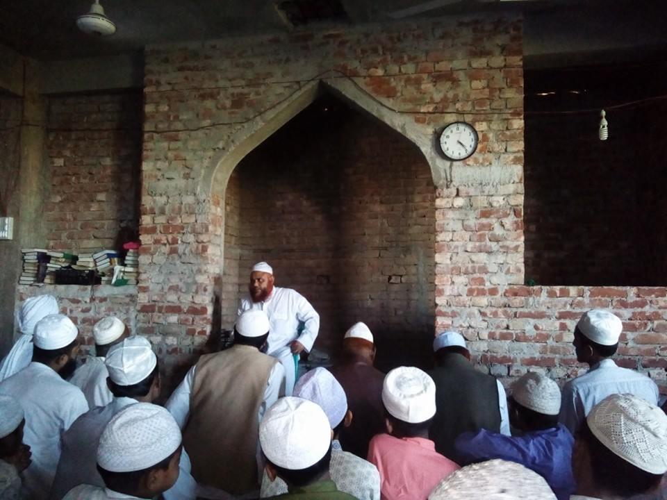 নেত্রকোনা জেলা জমিয়তের বৈঠক অনুষ্ঠিত