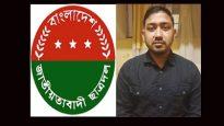 ছাত্রদল নেতা কামরুজ্জামানের বাসায় পুলিশী তল্লাশী: বিএনপি-ছাত্রদলের নিন্দা ও প্রতিবাদ