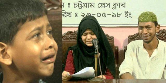 চট্টগ্রাম প্রেসক্লাবে পরিবারের সংবাদ সম্মেলন