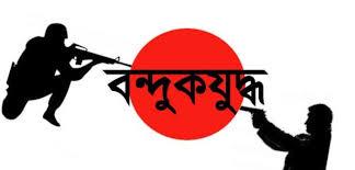 মাদকবিরোধী অভিযান: 'বন্দুকযুদ্ধে' সারাদেশে আরো ৯জন নিহত