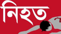 কুলাউড়ায় 'বন্দুকযুদ্ধে' ডাকাত সরদার ইসলাম নিহত