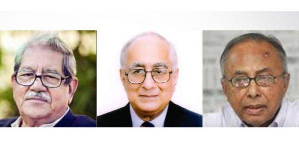 জাতীয় অধ্যাপক হলেন আনিসুজ্জামান, রফিকুল ইসলাম ও জামিলুর রেজা চৌধুরী