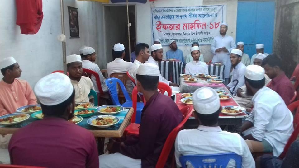 জামালগঞ্জ সদর ছাত্র জমিয়তের ইফতার মাহফিল সম্পন্ন