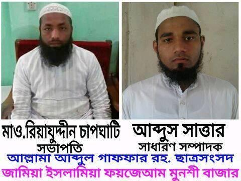 """""""আল্লামা আব্দুল গাফফার রহ. ছাত্র সংসদ""""র পূর্ণাঙ্গ কমিটি  গঠন"""