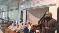 বরুণা মাদরাসার ৮০ টি মুমতায অর্জন,বৃত্তিপ্রদান অনুষ্ঠান
