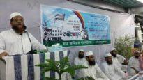 ছাত্র জমিয়ত জামিয়া মাদানিয়া বারিধারা ক্যাম্পাস শাখা গঠন