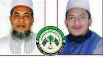 সুনামগঞ্জ জেলা জমিয়তের পুর্ণাঙ্গ কমিটি ঘোষনা