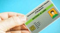 সিলেটসহ আঞ্চলিক অফিসেই মিলবে হারানো জাতীয় পরিচয়পত্র
