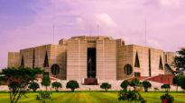 নভেম্বরে তফসিল, ডিসেম্বরের শেষ সপ্তাহে জাতীয় সংসদ নির্বাচন