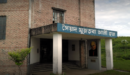 সেপ্টেম্বরে উদ্বোধন হবে মুজতবা আলী হলের রিডিং রুম