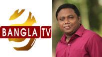 কাইয়ুম উল্লাস বাংলা টিভি'র সিলেট প্রতিনিধি