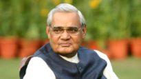 ভারতের সাবেক প্রধানমন্ত্রী বাজপেয়ীর জীবনাবসান