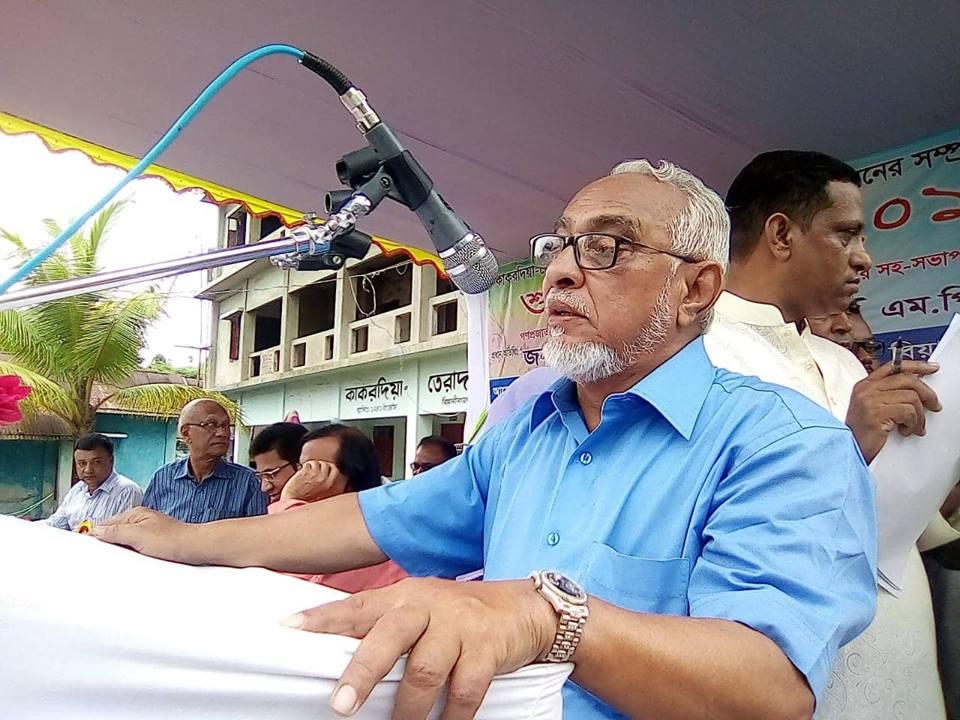 আলহাজ্ব শামছ উদ্দিন খান আমিরাত যাচ্চেন