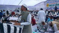 মসজিদ নিয়ে ভারতীয় আদালতের রায় প্রসঙ্গে মাওলানা সিদ্দিকুল্লাহ