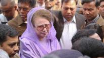 খালেদা জিয়ার অনুপস্থিতিতে চ্যারিটেবল মামলা চলবে: হাইকোর্ট