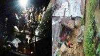 চট্টগ্রামে পাহাড় ও দেয়াল ধসে মা-মেয়েসহ ৪ জনের মৃত্যু