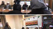 জমিয়তে উলামায়ে ইসলাম ইউরোপ রচডেল শাখার কাউন্সিল সম্পন্ন