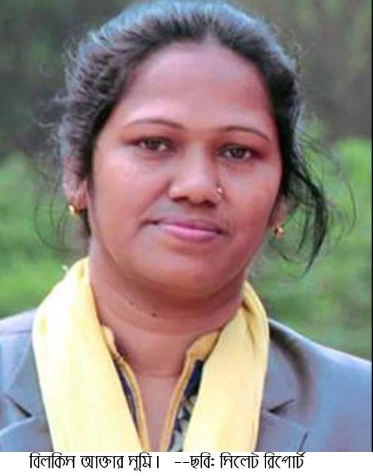 বিলকিস আক্তার সুমি নারী সাংবাদিক কেন্দ্রীয় কার্যনির্বাহী কমিটির সদস্য নির্বাচিত