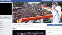 অাসামে বাঙালি হত্যায় মমতার 'নীরব' প্রতিবাদ