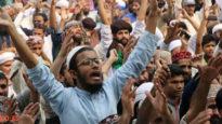 দ্বিতীয় দিনেও উত্তাল পাকিস্তান