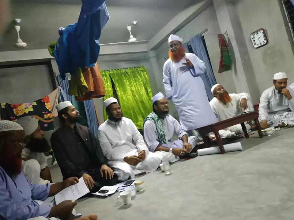 নেত্রকোনা জেলা জমিয়তের আমেলার বৈঠক অনুষ্ঠিত