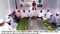 বালাগঞ্জ উপজেলা যুব ও ছাত্র জমিয়তের প্রশিক্ষণ সম্পন্ন