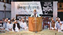 'প্রিন্সিপাল হাবীবুর রহমান ছিলেন ক্ষণজন্মা মহান ব্যক্তিত্ব'