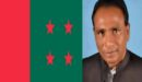 'বিএনপি কেন্দ্র দখলে বাধা দিলে চোখ উপড়ে ফেলা হবে'