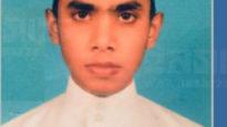 আন্তর্জাতিক কুরআন প্রতিযোগিতায় সুনামগঞ্জের আকমাল'র কৃতিত্ব