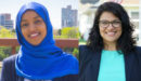 মার্কিন কংগ্রেসে নির্বাচিত প্রথম দুই মুসলিম নারী